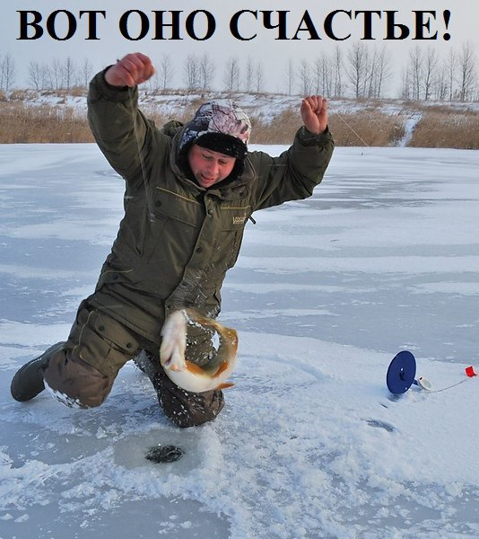 Где лучшая рыбалка зимой в Астрахани?