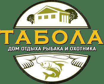 рыбацкий хутор Табола